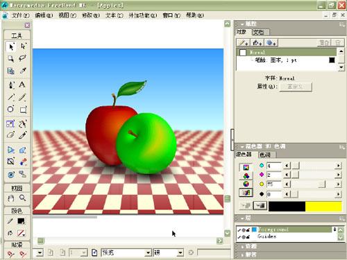 Macromedia FreeHand MX 2004