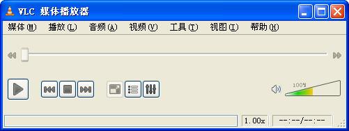 VLC媒体播放器(VLC media player)