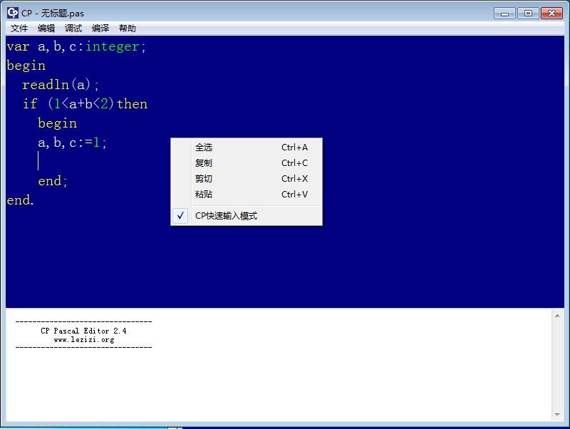 CP Pascal Editor