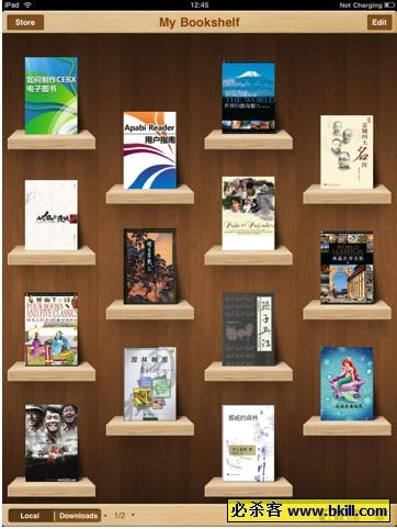 方正Apabi Reader for iPad