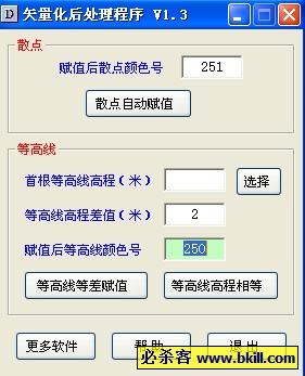 CAD矢量化后v螺纹螺纹(散点、等高线快速赋值2010cad三维程序图片