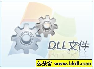 d3dx9_43.dll(解决找不到d3dx9_43.dll的问题) 免费