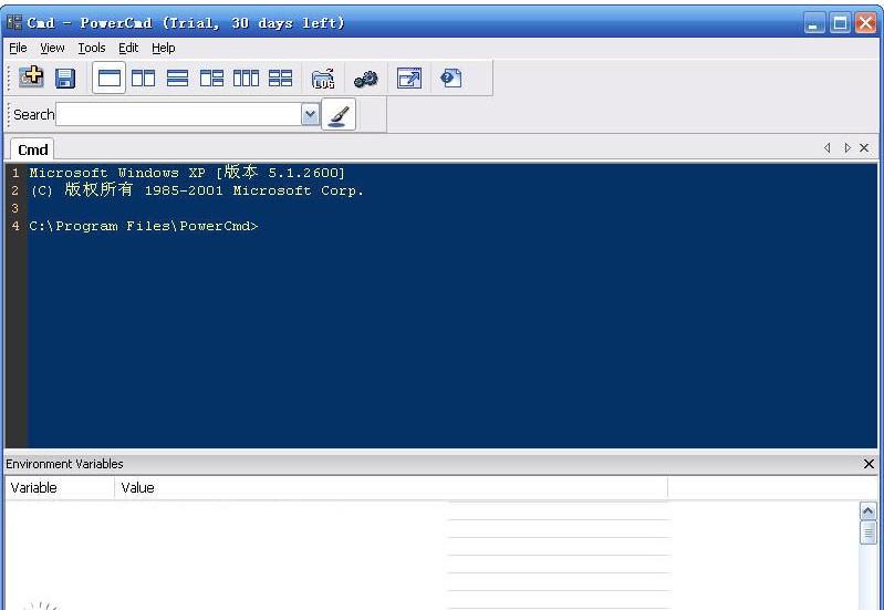 PowerCmd(命令行增强工具) 2.2 免费版 - DickMoore - DickMoore☆软件园