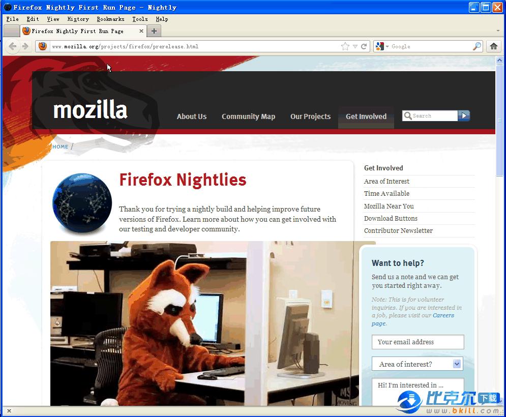 Firefox 火狐浏览器 绿色版