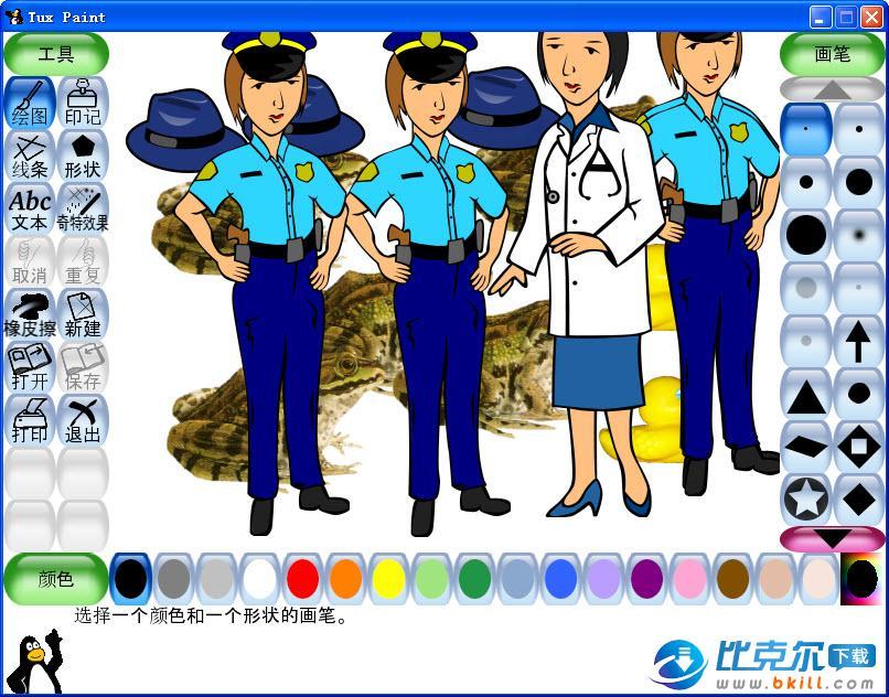 儿童绘画软件(儿童画画软件)
