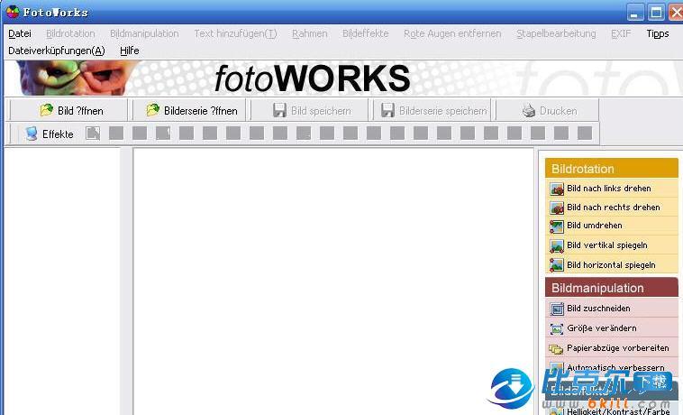 FreeFotoWorks(图像编辑软件)