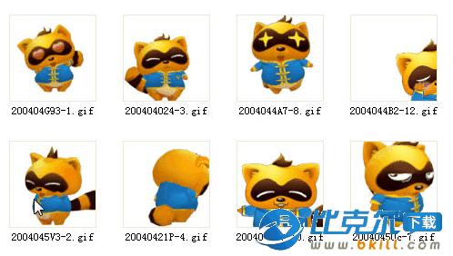 yy表情包 内含62个yy熊表情图片