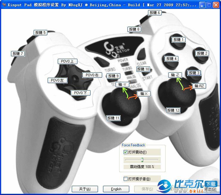 XInputEmulator(360手柄模�M器)