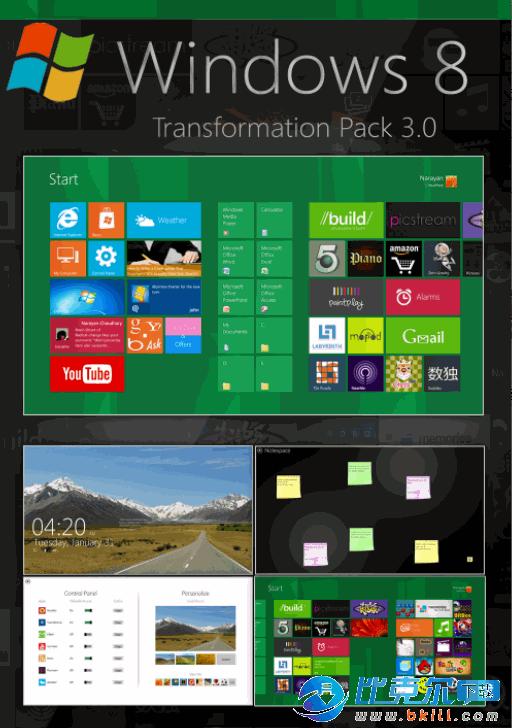 xp仿win8主题安装版_高仿win8主题(Windows8StartScreenFull)3.0官方版下载-比克尔下载