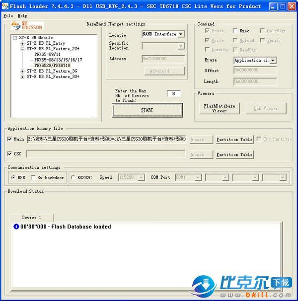 三星c5530刷机驱动+刷机教程+资料平台bfloader.exe