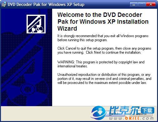 qq影音播放器官网_Windows Media Player 9 DVD解码器下载 - 比克尔下载