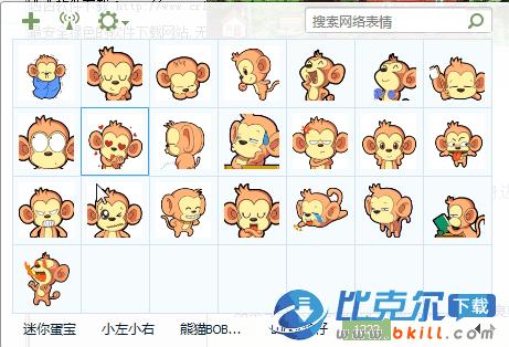 图片猴QQ表情开心动物图片表情花生包图片