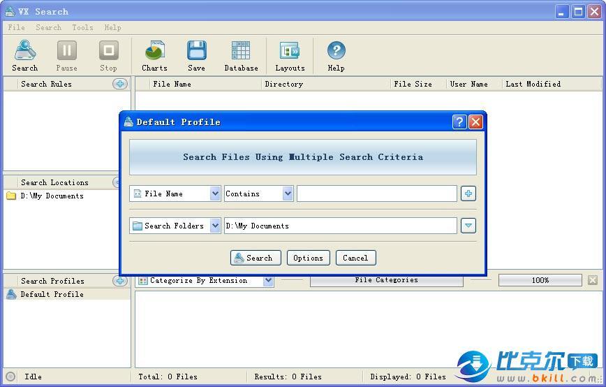 电脑文件搜索软件(VX Search)