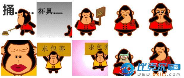 大猩猩QQ表情的冻成狗图片搞笑图片图片