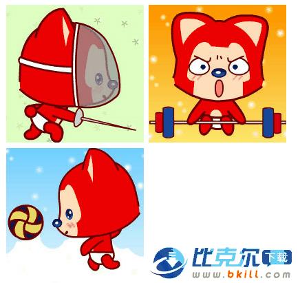 阿狸奥运会qq表情包图片