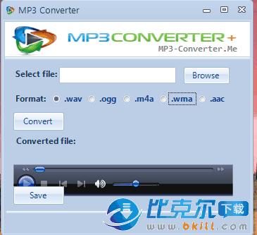 ogg格式转换器下载_MP3音乐转换器(MP3 Converter) 1.0 官方免费版下载 - 比克尔下载