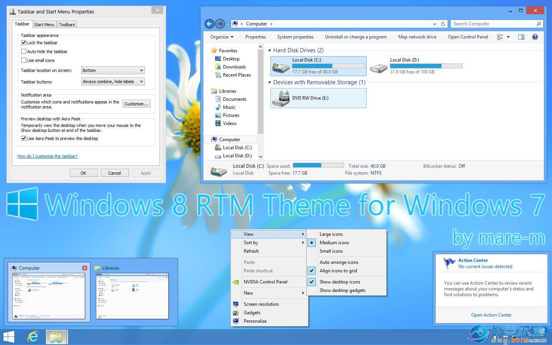 xp仿win8主题安装版_win7仿win8主题(Windows8RTMTheme)免费版下载-比克尔下载