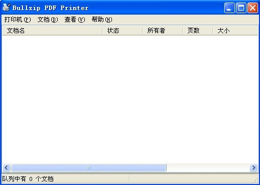 Bullzip PDF Printer 虚拟打印机