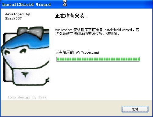 Win7codecs  Windows7系�y解�a包