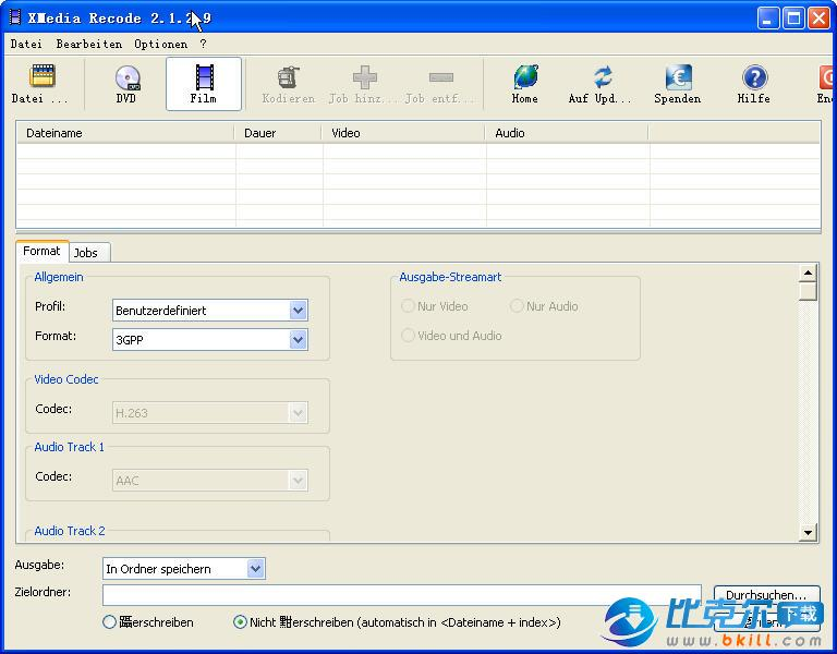 XMedia Recode 优秀的视频转换软件