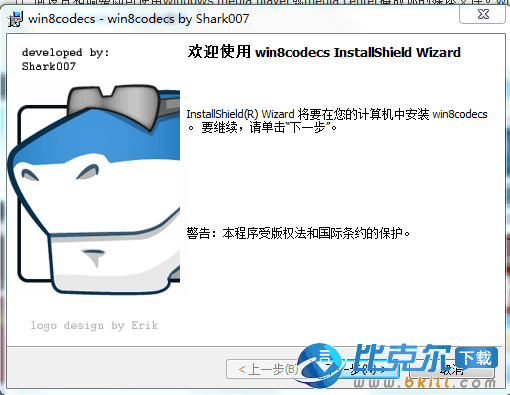 Windows 8 Codecs Win8��l音�l解�a器