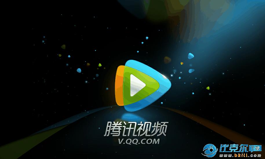 QQLive 腾讯视频播放器电脑版
