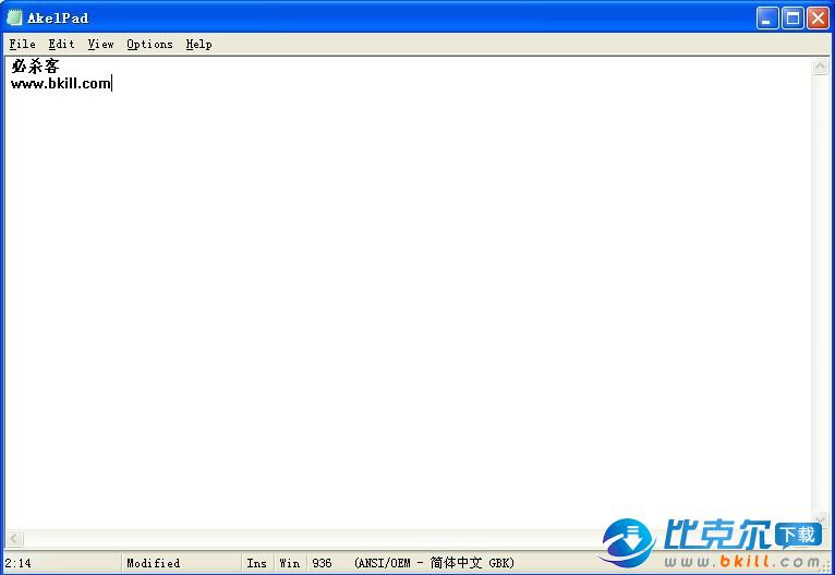 AkelPad 文本编辑软件
