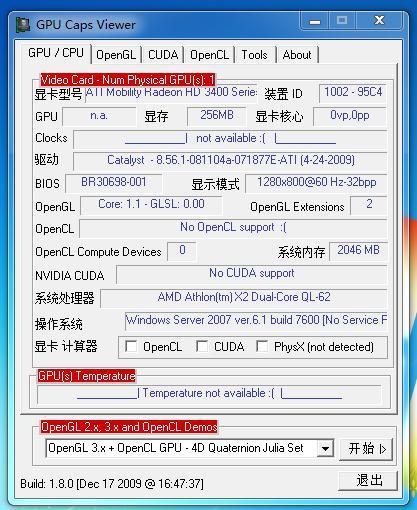 GPU Caps Viewer 显卡诊断识别工具 汉化中文版