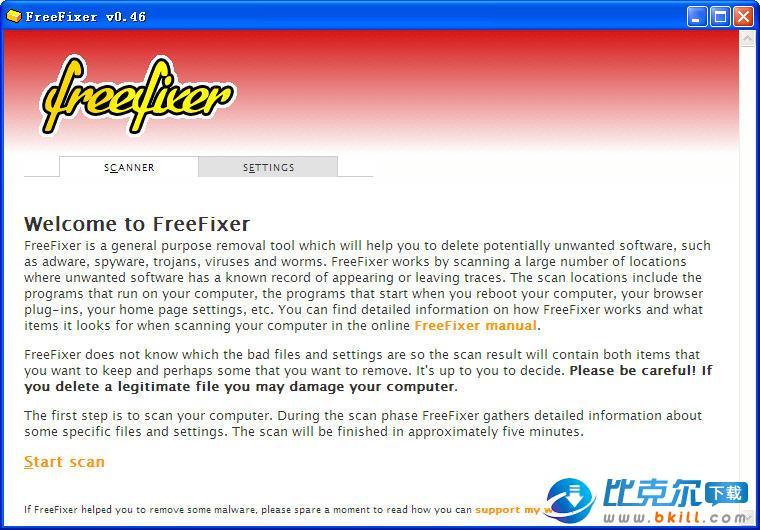 恶意软件删除工具 FreeFixer