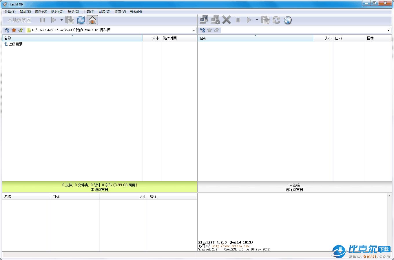 FTP上传下载工具(FlashFXP) v5.5.0 中文版 - DickMoore - DickMoore☆软件园