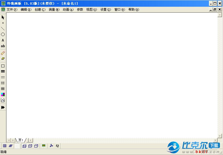 �缀巫�D工具(玲��3D)