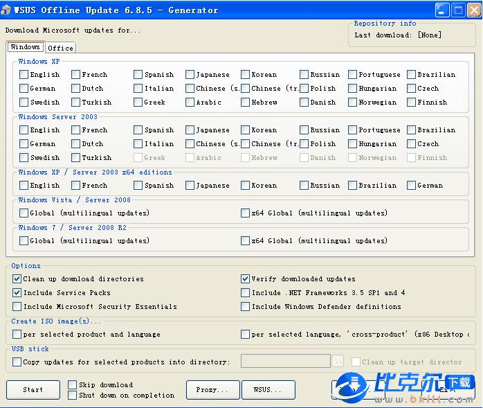 WSUS Offline Update 系统OFFICE补丁更新下载器