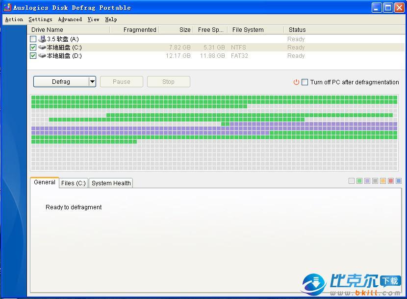 磁盘整理工具 Auslogics Disk Defrag