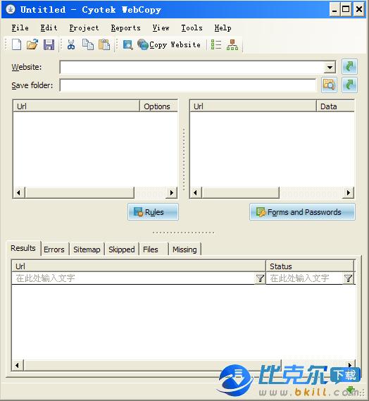 网站复制软件(Cyotek WebCopy)