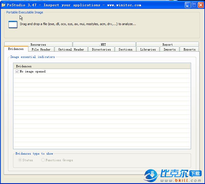 PeStudio(验证应用程序的免费工具)