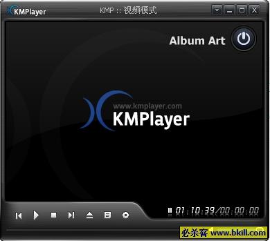 kmplayer播放器官方中文版