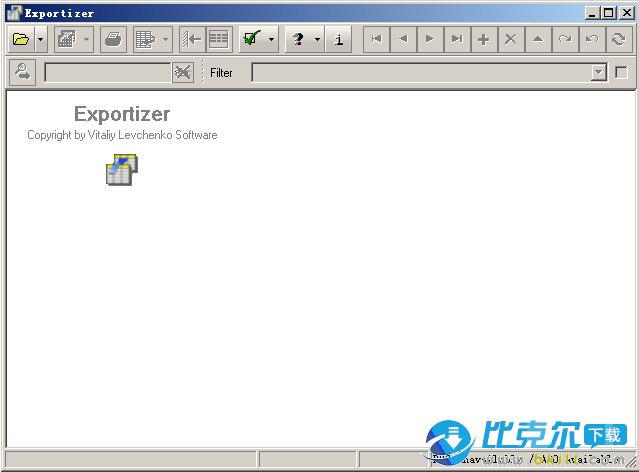 Exportizer(数据库辅助工具)