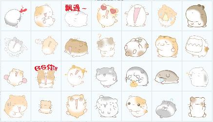 q版的小仓鼠表情包,小仓鼠长的胖胖的,很像一团棉花糖,蛮可爱