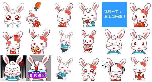 兔小贝qq表情包下载 可爱兔子表情