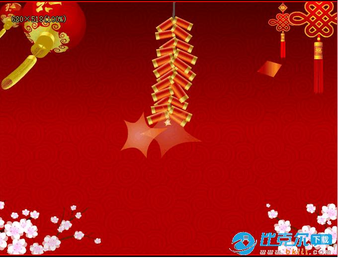 2013蛇年春节flash素材包 共6个