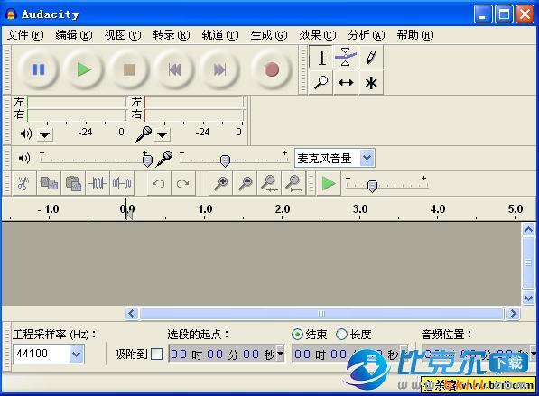 Audacity(多轨音频编辑、录制工具)