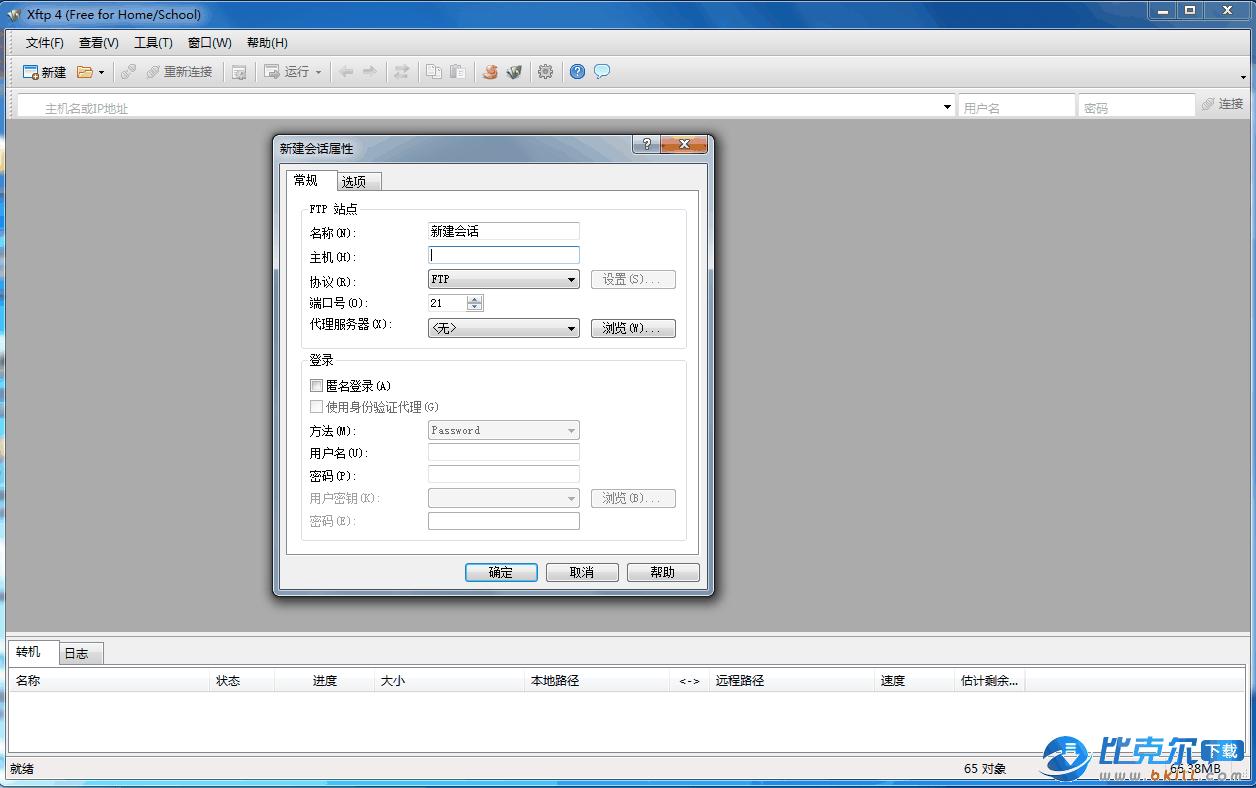 SFTP和FTP�件(Xftp)