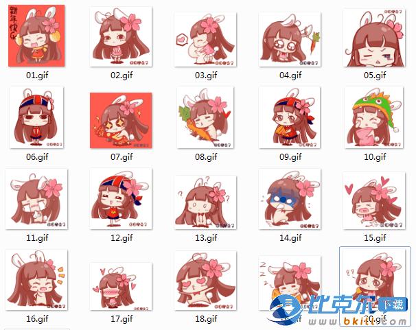 樱兔子QQ表情包的主人公是一个非常可爱的小姑娘,共有20个表情图片,这次分享给大家的不仅有QQ表情包,还有原始的表情图片,也可以用来做QQ头像哦 使用方法:下载后,先解压,然后在已登录qq的状态下,双击表情包导入即可