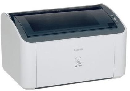 佳能LBP2900打印机驱动