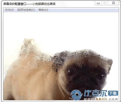狗狗舔屏幕动态屏保 v1.41 免费绿色版