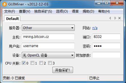 比特�磐诘V�件(guiminer)2018