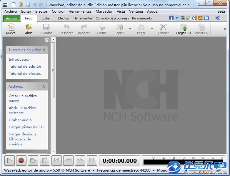 音频/音乐编辑软件(WavePad)