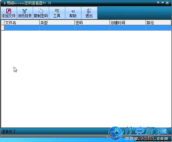 易峰Access密�a查看器