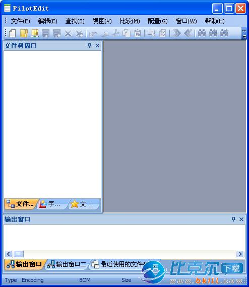 PilotEdit Lite(文件编辑器)