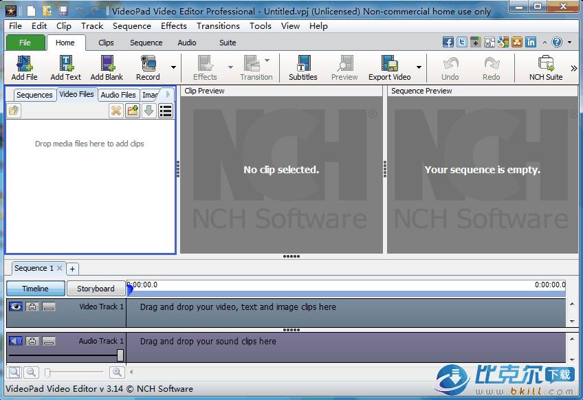 入门级视频编辑软件(VideoPad Video Editor)